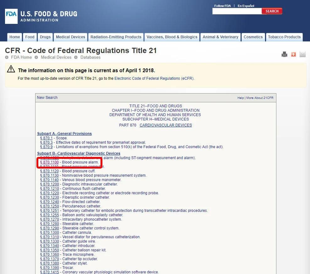 FDA医疗器械3类选择