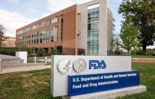食品和药物管理局(FDA)由6个办事机构组成