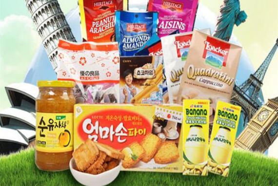 FDA食品注册-美国FDA认证食品设施注册法规要求