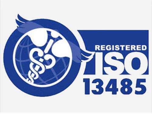 美国FDA认证_2020年议程包括ISO 13485协调从头分类方案
