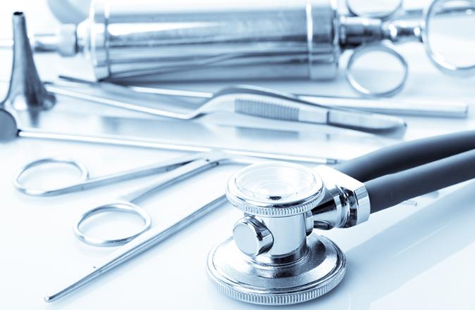 FDA认证远程审核试验计划政策