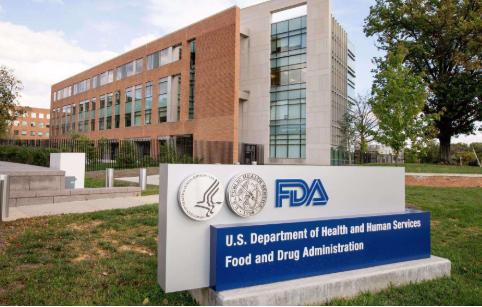 FDA或美国食品药品管理局