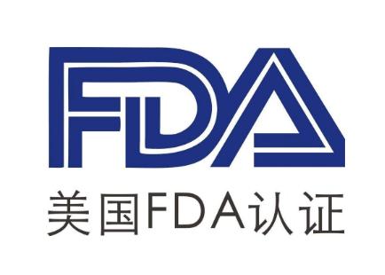 产品FDA注册怎么办理_FDA认证代理注册公司
