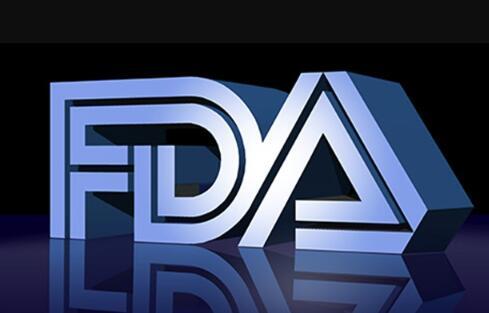 新药组合产品FDA认证