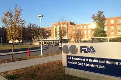 FDA认证新饮食成分通知(NDIN)和通知流程