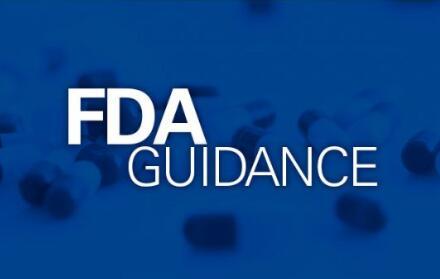 FDA认证用于测量粘弹性质混凝系统的指南