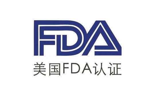 """如何从FDA ASCA""""合格评定认可计划""""试点计划中受益?"""